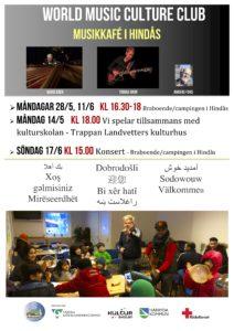 Konsert på Braboende / Hindås camping @ Braboender / Hindås camping