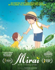FILM: Miraï, min lillasyster